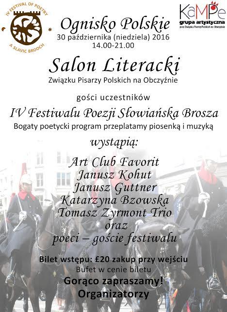 salon-literacki-1